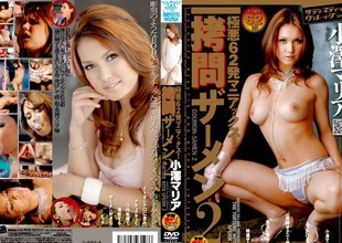 Ozawa Maria in Semen Maniacs 2 From 62 Villainy Castigation ! Maria Ozawa